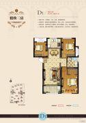 华建雅筑3室2厅1卫96平方米户型图