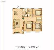 恒和・花半里3室2厅1卫95平方米户型图