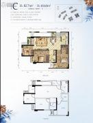 华宇温莎小镇3室2厅1卫65--82平方米户型图