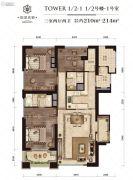 富国高银3室2厅2卫0平方米户型图