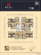 东山合一3室2厅2卫0平方米户型图