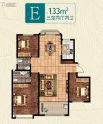 荣盛・公园印象3室2厅2卫133平方米户型图