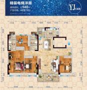 碧桂园4室2厅2卫140平方米户型图