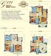 安阳碧桂园236平方米户型图
