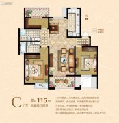 隆胜兰郡3室2厅2卫115平方米户型图