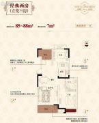 东渡香颂湾2室2厅1卫85--88平方米户型图