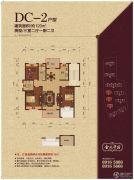 金义华府3室2厅2卫120平方米户型图