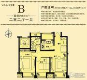 大德御庭2室2厅1卫85平方米户型图