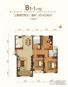 明发世贸中心3室2厅2卫143平方米户型图