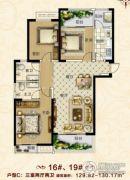 正商城3室2厅2卫129--130平方米户型图