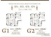 云沙诗意二期4室2厅2卫135--136平方米户型图