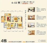 神憩乾珑3室2厅2卫136平方米户型图