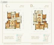 九洲绿城・翠湖香山4室2厅2卫138--144平方米户型图