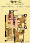 金紫世家3室2厅2卫115平方米户型图