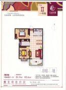 花海帝景2室2厅1卫81--82平方米户型图