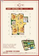 新城壹号3室2厅1卫134平方米户型图