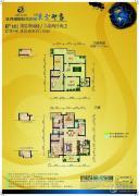 日月湖国际生态城3室2厅2卫122平方米户型图