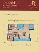 公园一号3室2厅2卫135平方米户型图