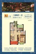 韵湖国际2室2厅1卫0平方米户型图