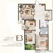 广厦曼哈顿3室2厅1卫103平方米户型图