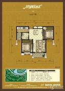 宏泰・尚阳城2室2厅1卫88平方米户型图