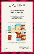 万和国际3室2厅2卫121平方米户型图