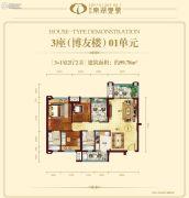 博富・南湖壹�3室2厅2卫99平方米户型图