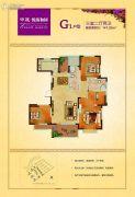 中建悦海和园3室2厅2卫147平方米户型图