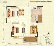 凯旋堡2室2厅1卫80--81平方米户型图