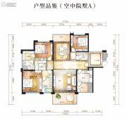 湘江壹号3室2厅3卫200平方米户型图