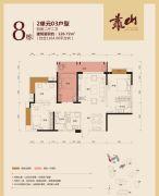 公园豪宅・靠山4室2厅2卫126平方米户型图