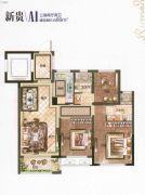 德信・铂瑞湾3室2厅2卫89平方米户型图