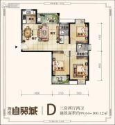 海投・自贸城3室2厅2卫0平方米户型图