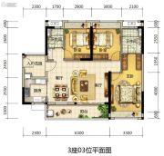 美的・花湾城3室2厅2卫110平方米户型图