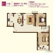 锦绣江南2室2厅1卫96平方米户型图