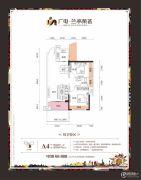 广电兰亭荣荟2室2厅1卫81平方米户型图
