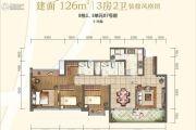 信和御龙山3室2厅2卫126平方米户型图