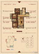 华锦锦园3室2厅2卫125平方米户型图