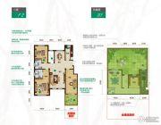 昂展公园里4室2厅2卫168平方米户型图