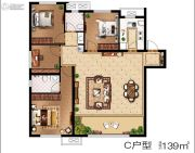 中南菩悦东望城4室2厅2卫139平方米户型图