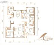 海亮国际社区3室2厅2卫140--150平方米户型图