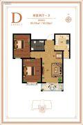 御江景城2室2厅1卫85平方米户型图