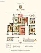 金报步阳华府4室2厅2卫127平方米户型图