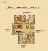 金鼎湾国际4室2厅2卫199平方米户型图