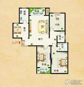 瑞星花园3室1厅2卫131平方米户型图