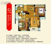 御琴湾2室2厅1卫93平方米户型图
