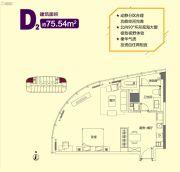 星颐广场1室2厅1卫75平方米户型图