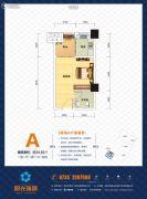 阳光儿童城1室1厅1卫39平方米户型图