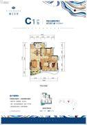 丽江东岸3室2厅2卫116平方米户型图