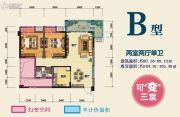 交发・逸家2室2厅2卫87--88平方米户型图